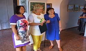 Выставка «Яскраві барви життя»