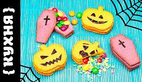 Печенье с сюрпризом на Хэллоуин
