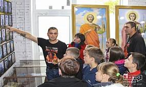 «Сузір'я» в Музеї бойової слави батальйону «Кривбас» | 1kr.ua