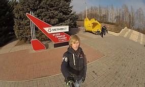 СевГОК Кривой рог - музей под открытым небом.