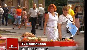 День незалежності в Тернівському районі