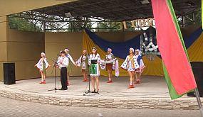 День незалежності в Центрально-Міському районі