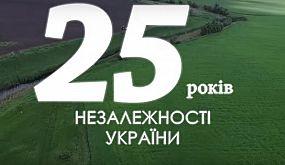 Гімн України у виконанні криворіжців