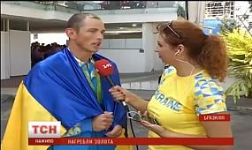 Олімпійський чемпіон Юрій Чебан поділився першими враженнями від перемоги в Ріо-де-Жанейро