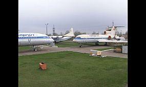 Музей літаків у Кривому Розі