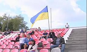 Матч «АТО Кривбасс» - ФК «Кривбасс»