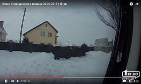 Новая Криворожская техника 22.01.2016 | 1kr.ua