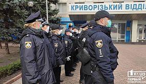 Новости Кривой Рог: рейд полицейских по объектам бизнеса во время карантина | 1kr.ua