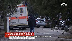 За офіційними даними в Україні зафіксували 113 випадків захворювання на коронавірус