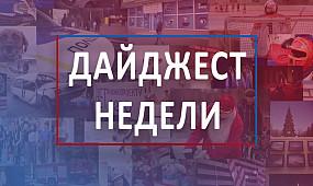 Дайджест новостей в Кривом Роге 24 февраля - 1 марта   1kr.ua
