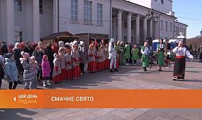 Смачне свято: На театральній площі відсвяткували Масляну
