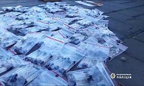 Майже тисячу трубочок з метамфетаміном вилучили правоохоронці у пасажира автомобіля у м. Кривий Ріг