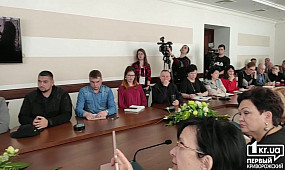 Новости Кривой Рог: карантин из-за распространения коронавируса   1kr.ua