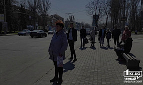 Общество Кривой Рог: обстановка в городе во время карантина | 1kr.ua