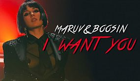 MARUV & Boosin — I Want You | Official Video