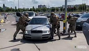 У Кривому Розі поліцейські затримали групу вимагачів