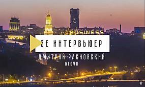Дмитрий Расновский, Glovo. Доходы курьеров, прибыль в пандемию, запрещенка. Зе Интервьюер. Business