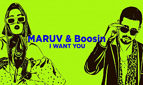 MARUV & Boosin — I Want You | Official Lyric Video