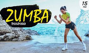 ZUMBA Танцевальная Тренировка для Похудения, Фитнес дома