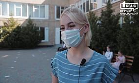 Общество Кривой Рог: ВНО во время карантина | 1kr.ua