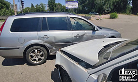 ДТП Кривой Рог: две легковушки столкнулись на Волгоградской |1kr.ua