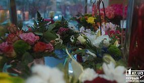 Новости Кривой Рог: цены на цветы в день Св.Валентина | 1kr.ua