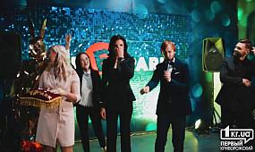 Открытие развлекательного центра Fun Park в Кривом Роге   1kr.ua