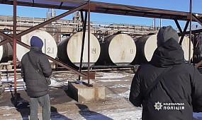 Незаконний нафтопереробний завод