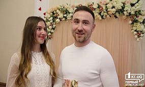 Общество Кривой Рог: свадьбы в зеркальную дату 20.02.2020 | 1kr.ua
