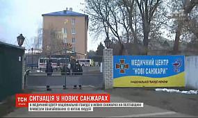 Евакуйовані з Уханя українці почуваються нормально, їхній стан постійно перевіряють - МОЗ