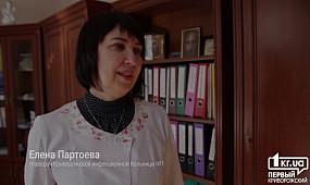 Новости Кривой Рог: костюмы для работы с инфицированными коронавирусом (СOVID-19)   1kr.ua
