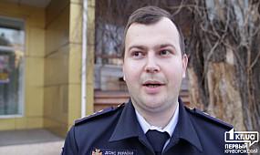 Новости Кривой Рог: проверка пожарной безопасности в Криворожском госцирке