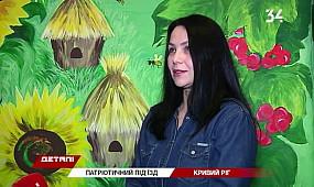Житель Кривого Рогу перетворив під'їзд багатоповерхівки в картинну галерею