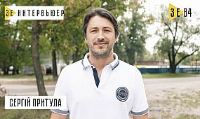 Сергій Притула про Фреймут, зустріч із Зеленським і чотири знайомства з Кличком. Зе Інтерв'юер