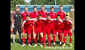 Огляд | Широке-Гірник U-19 0:1. Турнір пам'яті Яшніка.