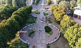 Кривой Рог, Соцгород