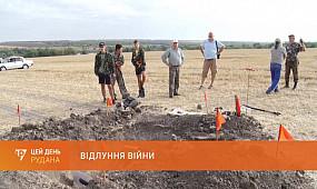 Відлуння війни: пошуковці знайшли останки трьох солдатів радянської армії