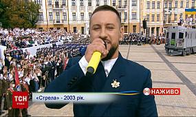 Пісенна історія сучасної України - попурі від популярних артистів