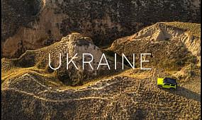Путешествие по самым красивым местам Украины на машине. Часть  2.