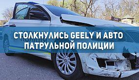 ДТП Кривой Рог: полицейская машина столкнулась с Geely | 1kr.ua