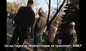 Новости Кривой Рог: очередь на АМКР за пропусками в транспорт |1kr.ua