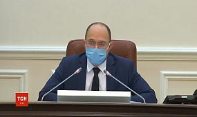 Карантин, найпевніше, триватиме до травня - прем'єр-міністр Денис Шмигаль