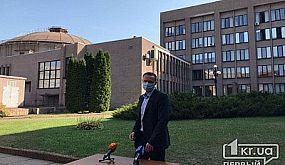 В Кривой Рог с визитом приехал временно исполняющий обязанности министра образования и науки Украины Сергей Шкарлет