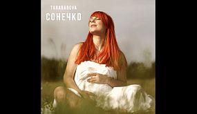 TARABAROVA - Сонечко