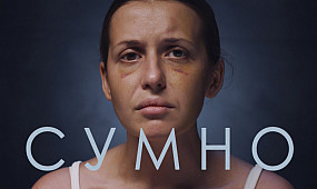 alyona alyona - Сумно