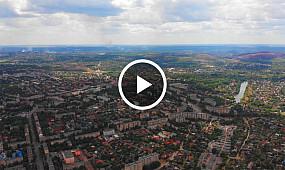 Смычка Кривой Рог (вид с высоты)
