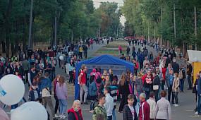 Ювілейну річницю Кривого Рогу відзначили в парку «Шахтарський»