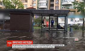 Сильні дощі, зливи та град прогнозують у всій Україні найближчі три дні