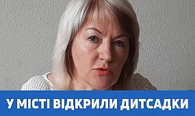 Суспільство Кривий Ріг: у місті відкрили дитсадки | 1kr.ua