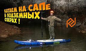 Экспедиция в затопленный рудник